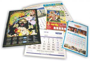 Calendar - Wall